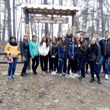 Весняна подорож учнів Костянтинівської ЗОШ