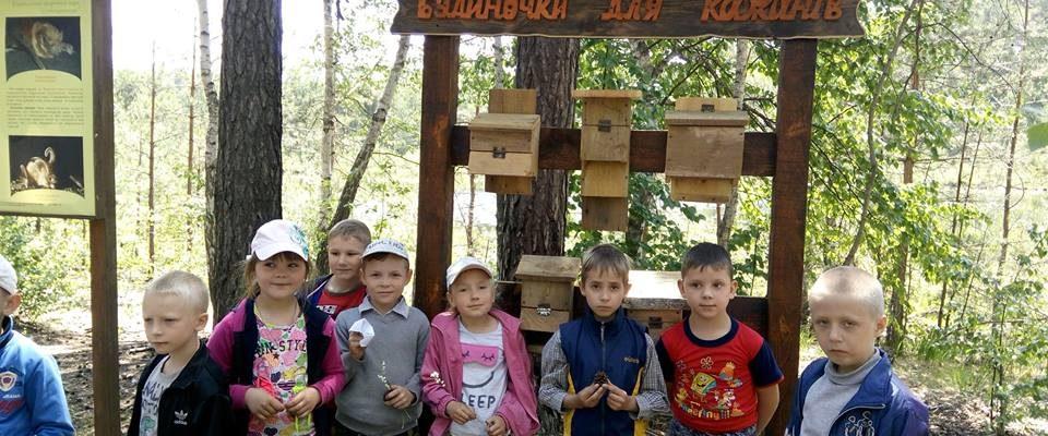 """<b>Розпал шкільних екскурсій в НПП """"Слобожанський""""</b>"""