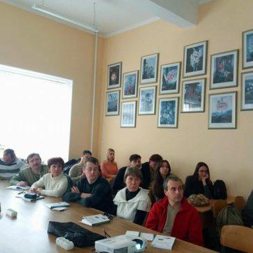 Участь у навчальному семінарі з проектування мережі Емеральд (Смарагдової мережі)