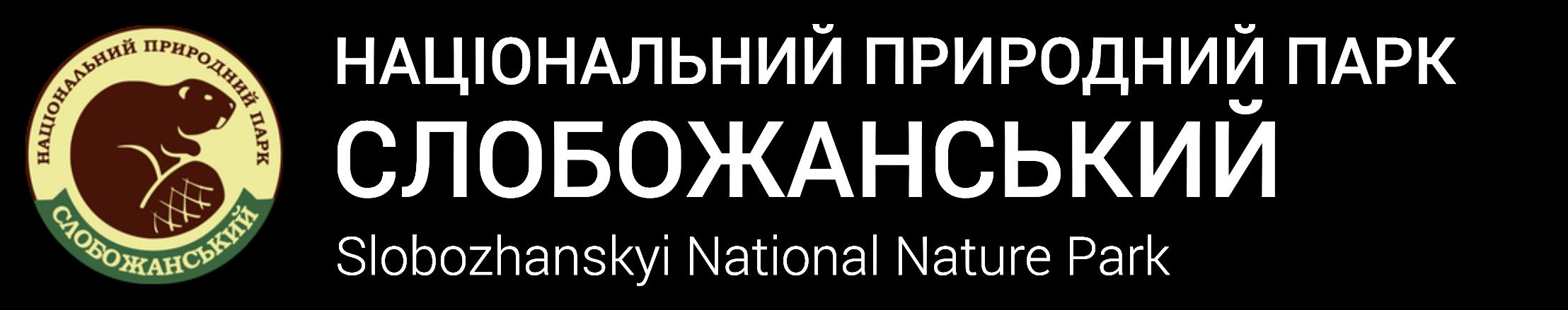 """НПП """"Слобожанський"""""""