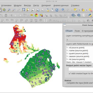 Практичні заняття з навичок користування електронними мапами рельєфів