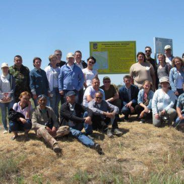 Участь парку у семінарі «Імплементація вимог Директив ЄС у сфері збереження природи