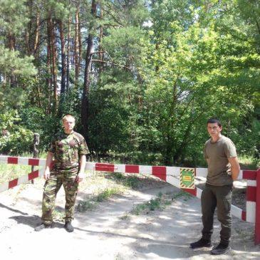 """Пожежно-небезпечний період у НПП """"Слобожанський"""""""