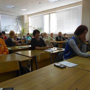 """Участь у II Міжнародній науково-практичній конференції """"Природнича наука і освіта: сучасний стан та перспективи розвитку"""""""