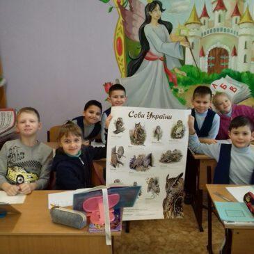 Екоосвітяни НПП «Слобожанський» відвідали навчальні заклади Краснокутщини та розповіли про надзвичайних представників тваринного світу – совоподібних України.