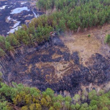 """Справжні масштаби пожежі у НПП """"Слобожанський"""" усвідомлюються краще під час огляду з повітря"""