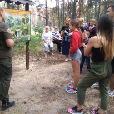 Знайомство з природою осіннього лісу