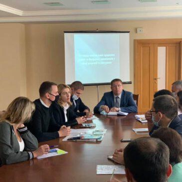 Зустріч представників національних природних парків та Міністерства захисту довкілля та природних ресурсів України
